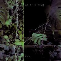 At This Time (EP) (2014)